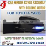 Body Kit Automatic Rear View Mirror ASSY Folding motor For TOYOTA YARIS