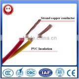 NYAF 450/750V flexible copper conductor and PVC insulated building wire                                                                         Quality Choice