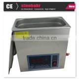 BK seriesof intellectual ultrasonic cleaners dental ultrasonic cleaner 2L