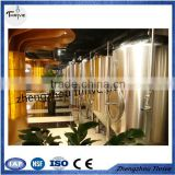 Hot sale mixing equipment with agitator,Best design 300l micro brewing equipment for breweries, pubs, hotels