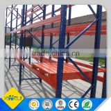 Height 6 - 11m heavy duty warehouse storage pallet rack                                                                         Quality Choice                                                     Most Popular