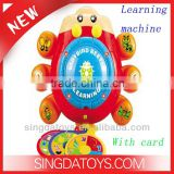 Ladybug shape with card learning machine kids games