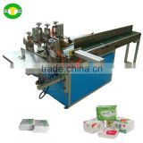Chinese famous brand napkin paper tissue packing machine                                                                                                         Supplier's Choice