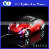 computer software & hardware car computer mouse                                                                                         Most Popular