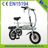 Best selling in Europe 250w brushless motor folding e bike