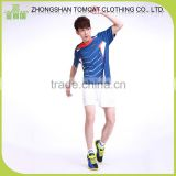 china cheap sportswear , urban sportswear , Basketball shirt