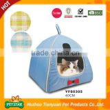 2016 New Pet Products Colorful Design Comfortable Cool Wholesale Dog House