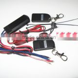 RFID 2.4 GHZ wireless car immobilizer Anti-hijacking on and off intelligent anti-hijacking english version