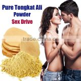 Pure Organic Malaysian Tongkat Ali Powder 200:1 men sex enhance product penis enlargement 50g/Pack TONGKAT ALI herb extracts