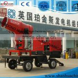30 meters portable power sprayer made in China
