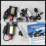 Super slim high quality canbus HID kit 35W HID xenon Kit H1 H3 H7 H8 H9 H10 H11 9005 9006 880, solve cars error warning with EMC