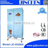 JINCHEN CE / CB Household Portable Electric Clothes Dryer                                                                         Quality Choice