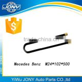 high tensile u- bolt and nut, for Mecedes Benz u-bolt