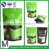 factory printed heat seal aluminum foil stand-up pouch deep freeze bags till -30 celsius degrees
