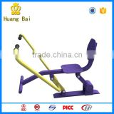 Factory offer fitness equipment outdoor rowing machine good sale