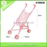 New Baby Toys Baby Stroller Kids Walking Trolley Toys Umbrella Doll Stroller