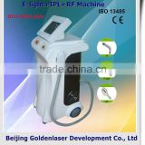 Vascular Treatment 2013 Laser Tattoo Removal Slimming Machine Cavitation E-light+IPL+RF Machine Ipl Machine For Beast Enlarging 515-1200nm