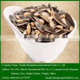 Chinese 5009 Salted and Roasted Sunflower Seeds for Snack
