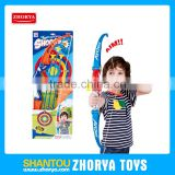 Zhorya outdoor sport playing bow and arrow set toy children archery play set toy