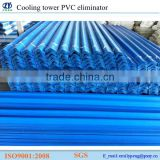 Cooling Tower PVC Mist Eliminator