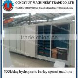 UT. Automatic Barley Sprout Machine /wheat seeding machine /fodder sprout machine