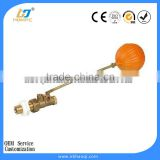 Brass water tank float ball valve