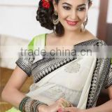 Beautiful Light Green & White Color Combination Blooming Bliss Designer Sarees Collections