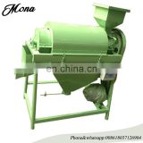 mobile beans grain polishing machine with high clearance rate