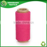 HB759 20's oe blended regenerated high twist waste cotton modal warp spinning yarn for fabric producer