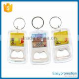 Wholesale printing logo cheap acrylic bottle opener keychain                                                                         Quality Choice