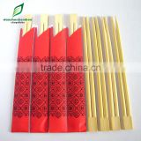 Bamboo chopsticks with gift bag