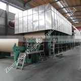 Used Paper Recycling Machine for Making Kraft Paper/Fluting Paper, Corrugated Paper Product Machinery (1575 model)