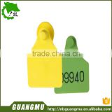 Professional icar certificate uhf rfid ear tag for wholesales