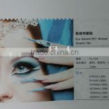 Image reproduction adhesive pet window sticker adhesive removable clear pet film vinyl rolls