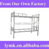 cheap used bunk kids double deck bed for sale