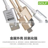 For iPhone 5 5S Fast Charging USB Data Cable Gold Nylon 2M Metal Plug 2.1A USB Data Cable For iPhone 6 6s iPad TB-0371