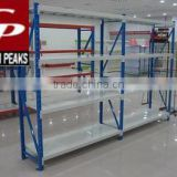 warehouse storage rack,warehouseshelf,medium duty storage rack,medium-duty warehouse shelf