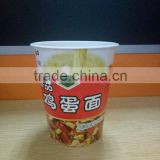wholesale eco-friendly hot insulated double wall plastic and paper material instant noodle cup                                                                                                         Supplier's Choice