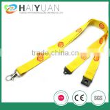 flat polyester braided neck lanyard with safety buckle