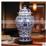 China ginger or temple ceramic blue and white jar made in jingdezhen                                                                         Quality Choice