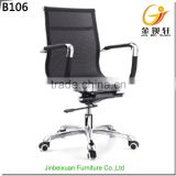 120KGS Capability Ergonomic Mesh Office Chair Back Support Swivel Chairs B106