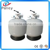 Factory swimming pool sand filter for water treatment industrial used quartz sand filter
