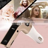 DIHAO G7 LCD The FM transmitter U disk insert TF Card USB car charger voltage display G7 Bluetooth Car MP3