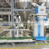 zeolite cat litter packaging machine, bulk cat litter bag filling machine~low cost~