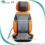 Energy security infrared car massage cushion