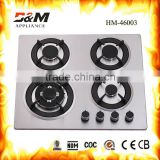 china gas stove/china manufaturer stainless steel gas cooktop table top gas cooking stove                                                                         Quality Choice