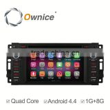 Quad core RK3188 Android 4.4 up to android 5.1 auto radio for Chrysler 300C PT built in RDS