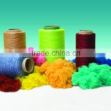 PP, POLYESTER, CF AND BCF YARN
