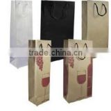2014 new design brown white kraft paper bottle bag wholesale , wine bottle shopping and packing