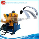 Factory price CNC steel plate rolling machine,hydraulic plate bending machine for bending corrugated plate
